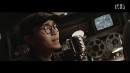 方大同 - 很不低调 (官方版MV)