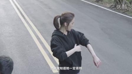 杨丞琳《单》MV幕后花絮
