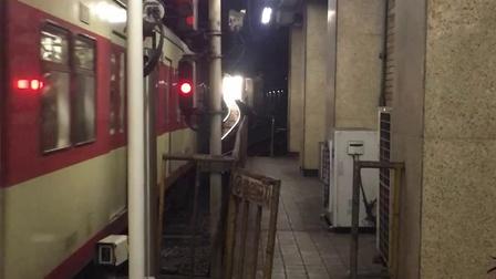 首爾地鐵1號線老車仁川行出首爾站站