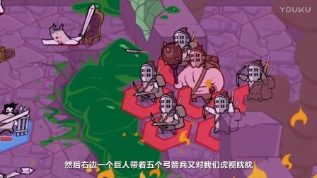 【允星河】史上最坑爹的策略游戏