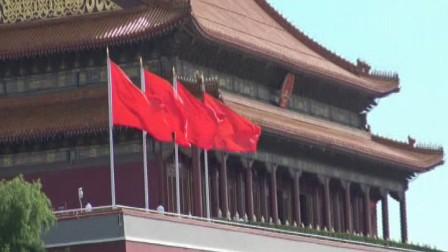 北京之旅 A 天安门故宫天坛