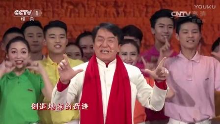 中国网络电视台-[2017央视春晚]歌曲《国家》 演唱:成龙 大学生代表