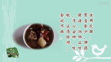 生活映像:萝卜莲藕红枣汤