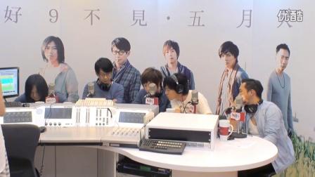 【HITO LIVE线上直播】- 好9不見五月天 (2016年8月22日)