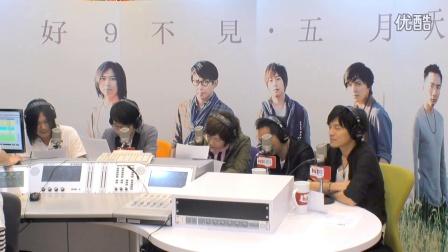 【HITO LIVE线上直播】- 好9不见五月天  (2016年9月19日)