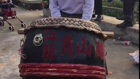 广东省台山市白沙镇江头月山村七星鼓,进门或釆青鼓点打法。