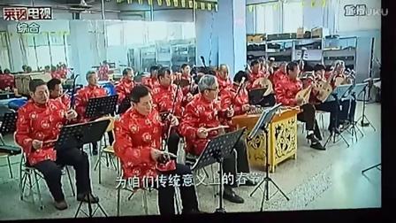 莱钢2017年文化过大年视频