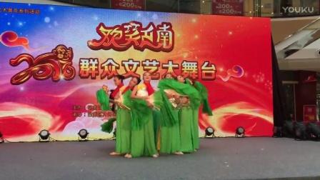 艾美艺术团舞蹈《映山红》