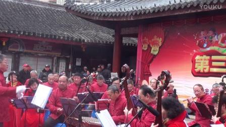 器乐合奏《水乡欢歌》 (2)
