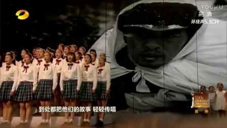 合唱《山河已无恙》电视剧(三八线)片尾曲