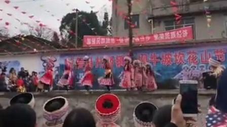 2017年威信县扎西镇田坝牛坡坎苗族花山节 铁路修到苗家寨