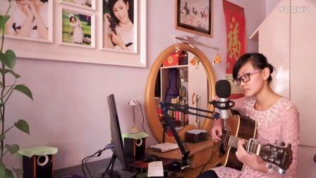 不再见   《小时代》   武涛吉他弹唱