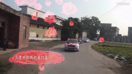 心心相爱2017.01.22_一键压制