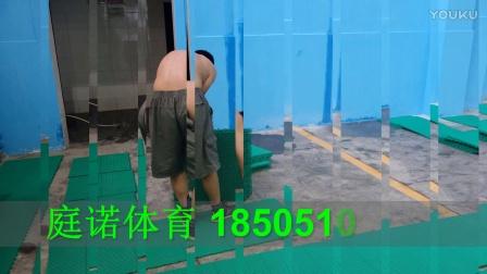 庭诺体育 悬浮地板案例