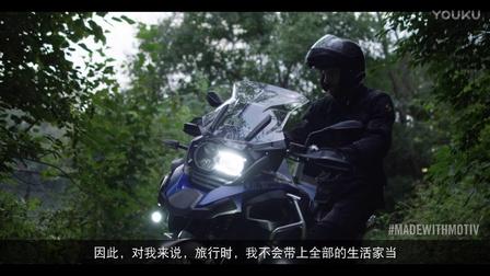 MV88 - Vlogging