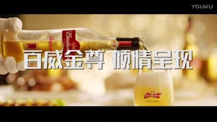 锋味江湖之决战食神 预告片