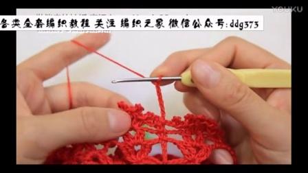 35款可爱钩针玩偶a钩针裙子(17)a自制钩针视频教程