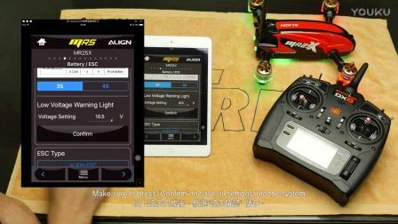 MR25X APP - Battery