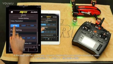 MR25X APP - Camera Setting