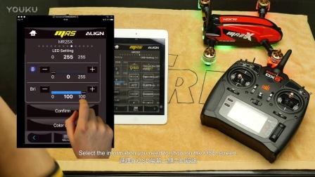 MR25X APP - OSD