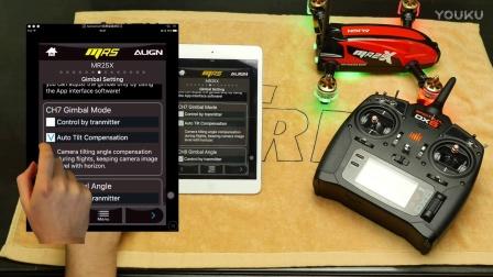 MR25X APP - Gimbal Setting