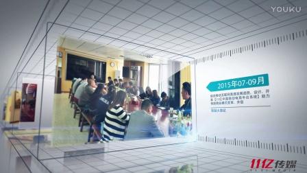 和融互联网运营联合体年会开启,一起走进和融时代!