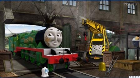 托马斯和他的朋友们  托马斯成长记 清理托马斯小火车 动画视频表演3