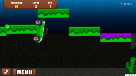挖掘机视频大全 推土机视频表演 汽车总动员 玩具车 汽车视频表演22