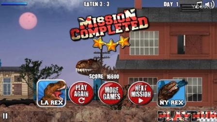 觉醒的霸王龙 恐龙总动员 恐龙世界 霸王龙2