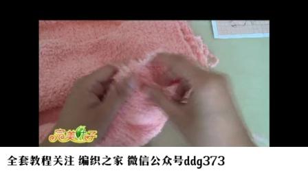 时尚针织披肩图片大全d织毛线教程(7)d棒针怎样织披肩的视频教程