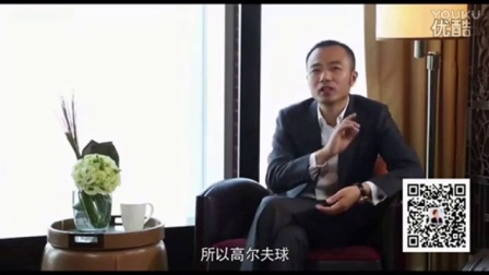 盟主俞凌《运管模式》 俞凌雄教你网上选择项目准则_0