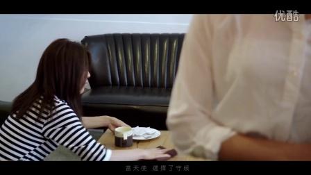 ErikaFeat.小宇-当一个天使的忧愁(MV)