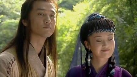 笑傲江湖(李亚鹏版)第33集