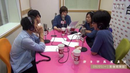 HitFm特别企划【好9不见五月天】20160905影像精华版