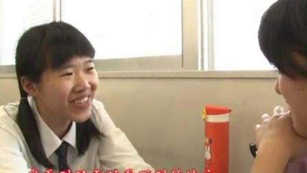"""心连心第九期 第9回 """"我在日本的好朋友们"""""""