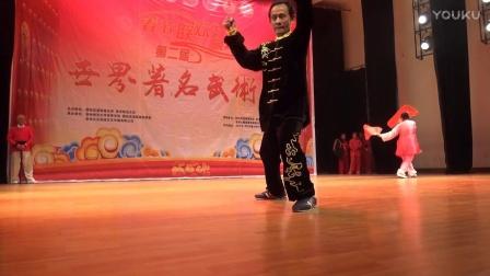 第二届世界武术家春晚之十七——湖北武汉武术展演