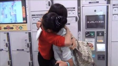 """心连心第八期 第11回 """"謝謝!日本的朋友们"""""""