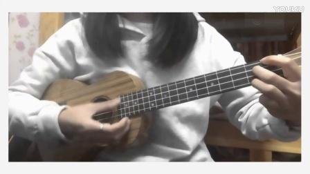 我要你-ukulele