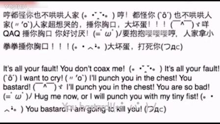 【玩剧配音】英文版捶你胸口