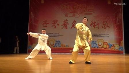 第二届世界武术家春晚之十八——峨嵋武术
