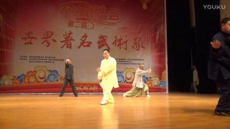 第二届世界武术家春晚之二十——巴渝武术综合展示