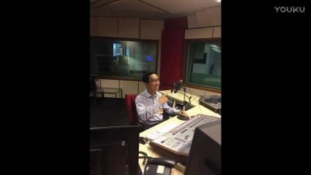 新加坡883FM电台专访-陈锐斐