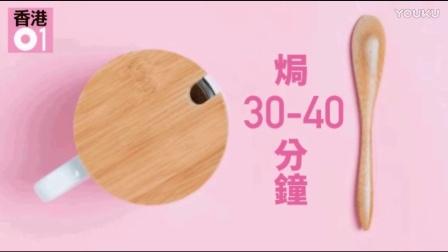 HK01【閒泡一杯】理氣紓脹茶 促進消化 為熱底人士消消「氣」20170201