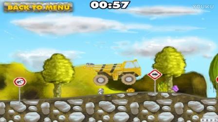 挖掘机视频大全 推土机视频表演 汽车总动员 玩具车 汽车视频表演31