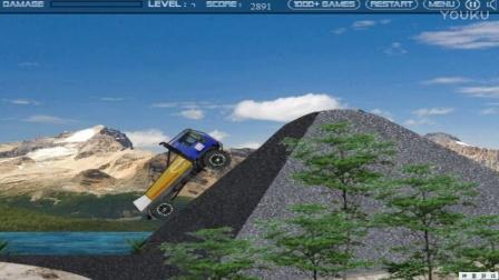 挖掘机视频大全 推土机视频表演 汽车总动员 玩具车 汽车视频表演30