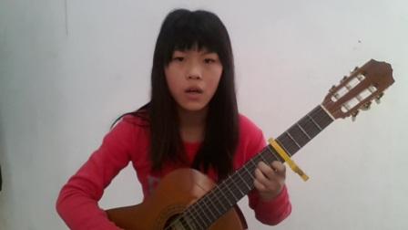庄莹莹吉他弹唱之《感恩的心》