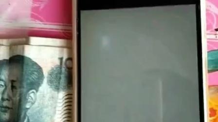 谢庆功夫【把钱从手机中滑出来了】♥高手在民间