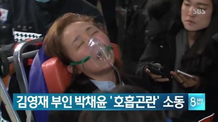 SBS 8 뉴스 (2017)
