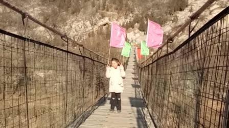 八岁半过吊桥