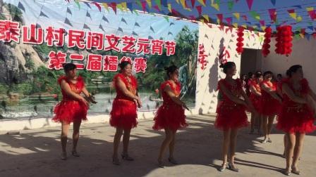 汝阳西泰山旅游风景区泰山舞蹈队《掌声在哪里》